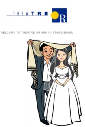 Theatre Or Presents Rochaleh's Wedding